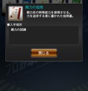 IMG_2980
