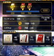 Sx2s9CT.jpg