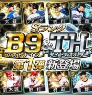 IN_player_040nndy.jpg