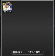 X5gI4BU.jpg