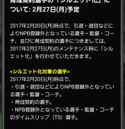Screenshot_20170207-150932